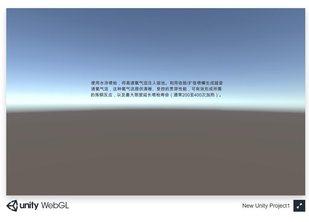 WebGLchinese.jpg