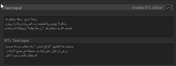Arabictranslations.png
