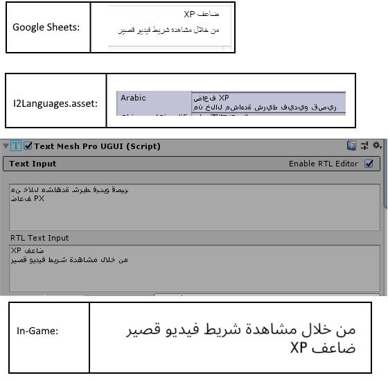 ArabicBottomAlignedIssue_2021-06-18.png