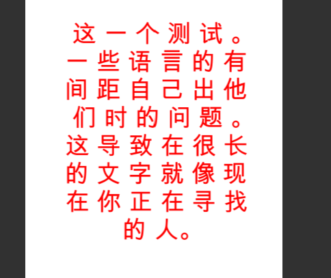 SpacedChinese.png